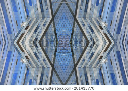 View of corporate business buildings. Concept - modern city, modern architecture and designing - stock photo