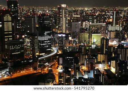 View of downtown Osaka in the night