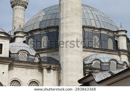 View of Eyup Sultan Mosque in Istanbul. - stock photo