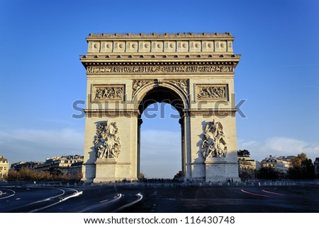 view of famous Arc de Triomphe, Paris, France - stock photo