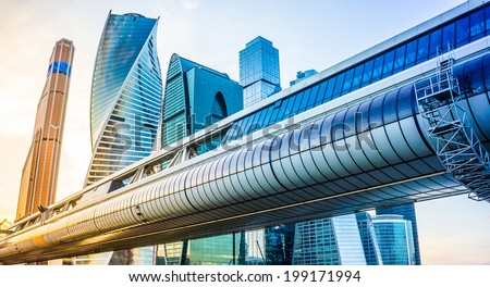 View of futuristic skyscrapers in business center - stock photo