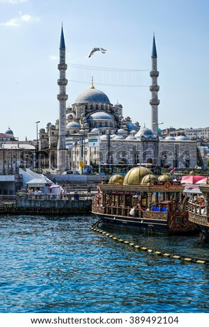 View of Golden Horn, Istanbul, Turkey - stock photo