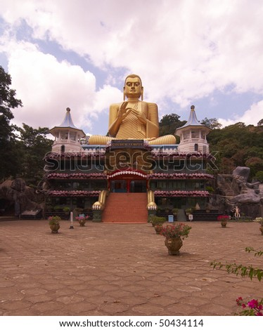 view of Golden Temple  - Sri lanka - stock photo