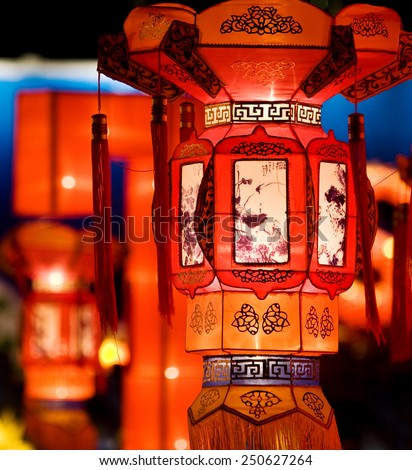 View of group of traditional Chinese lanterns at night - stock photo