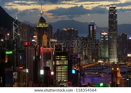 View of Hong Kong Central Business District on a clear sunset evening - stock photo