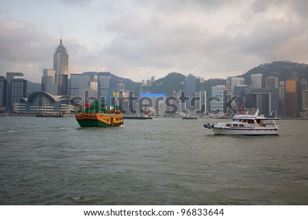 View of Hong Kong Island at evening. September, 2011. - stock photo