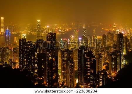 View of Hong Kong skyline shortly after sunset. - stock photo
