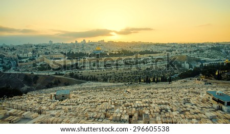 View of Jerusalem and Dome of the Rock, Israel - stock photo
