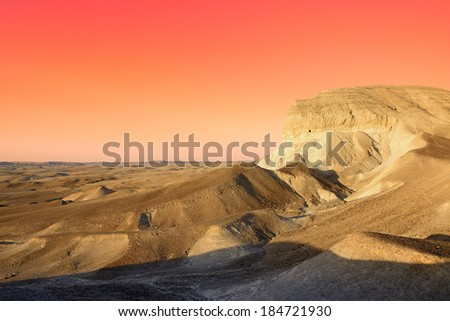 View of Judean desert landscape, Israel - stock photo