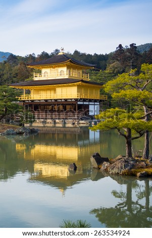 View of Kinkaku-ji temple, Japan. Officially named Rokuon-ji, is a Zen Buddhist temple in Kyoto, Japan. - stock photo