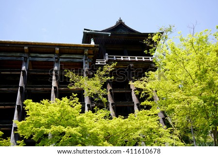 View of Kiyomizu-dera Temple on a clear blue sky in Kyoto Japan                             - stock photo