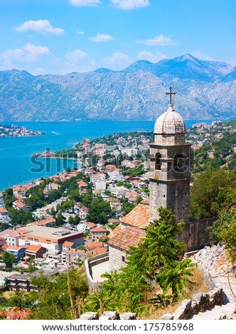 View of Kotor Old Town from Lovcen Mountain. Montenegro, Balkans, Adriatic Sea. European Summer Resort. Copy Space. - stock photo