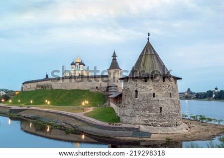 view of Krom or Kremlin in Pskov, Russia from Pskova river