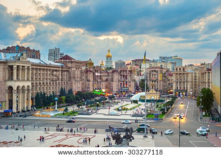 View of Maidan Nezalezhnosti Square at sunset. Kiev, Ukraine - stock photo