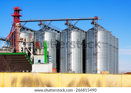 View of modern storage buildings - stock photo