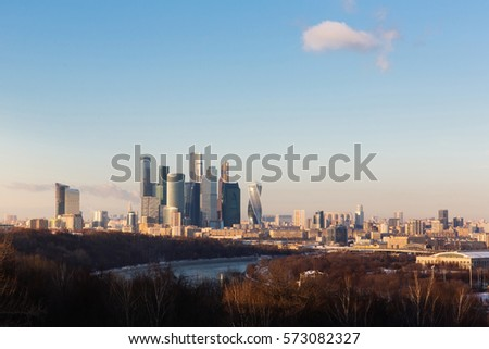 View of Moscow from a viewing platform on Sparrow Hills. Moscow. Russian Federation
