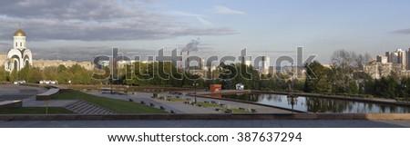 View of Moscow from Poklonnaya Gora - stock photo