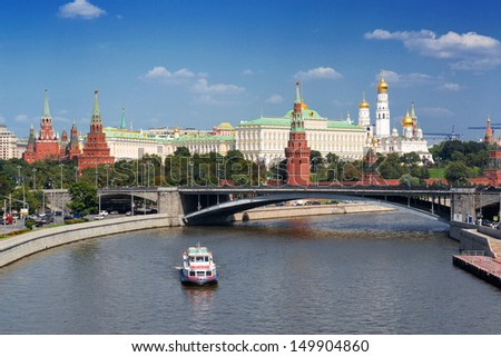 View of Moscow Kremlin and Moskva River, Russia - stock photo