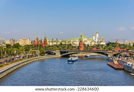 View of Moscow Kremlin - Russia - stock photo