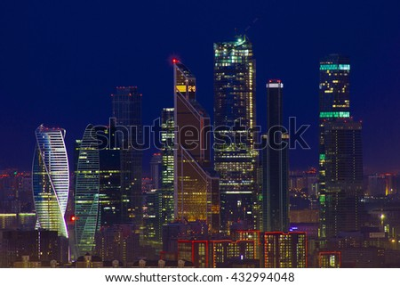 View of Moscow with high-rise buildings