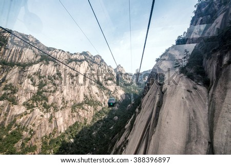 View of mountain from rope-way cabin, Mount Huang, Anhui, China