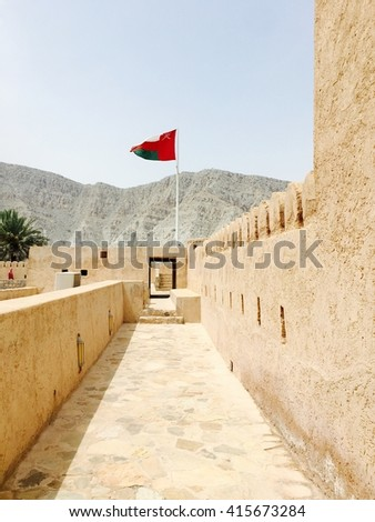 View of  Musandam from roof of Khasab Castle, Fort, in Musandam, Oman - stock photo
