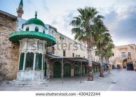 View of Old city. Sunny summer evening near neautiful building - stock photo