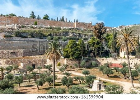 View of old city walls of Jerusalem from Mount olives, Israel - stock photo