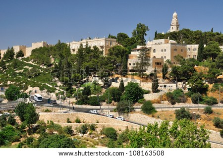View of old Jerusalem landscape from the west side. - stock photo