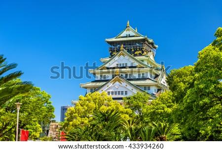 View of Osaka Castle in Osaka, Japan - stock photo
