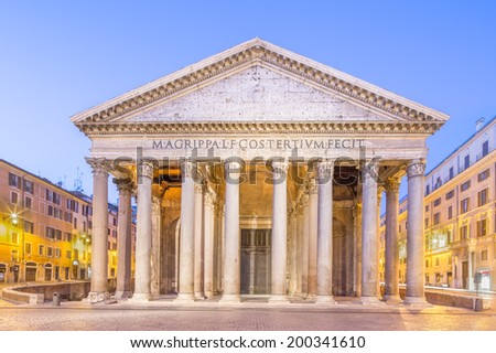 View of Pantheon, Rotonda square and Fountain at night light. Rome, Italy - stock photo