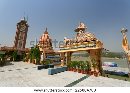 View of Parmarth Niketan ashram, Rishikesh, India. Rishikesh is the world capital of Yoga and the holy city for the Hindus people. - stock photo