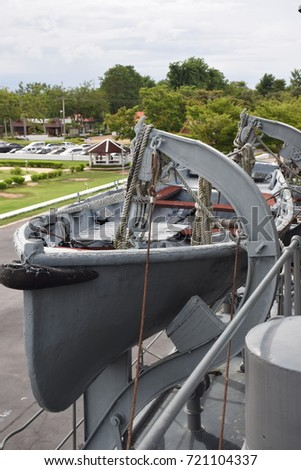 View of parts around battle ship