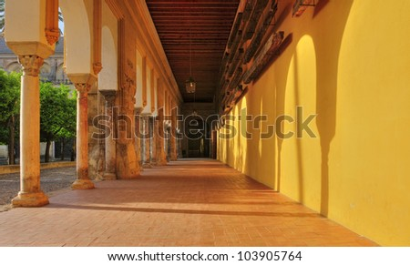 View of Patio de los Naranjos in Cathedral Mosque of Cordoba, Spain - stock photo