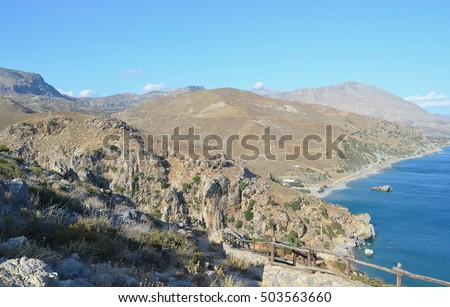 View of Preveli Palm Beach from the top