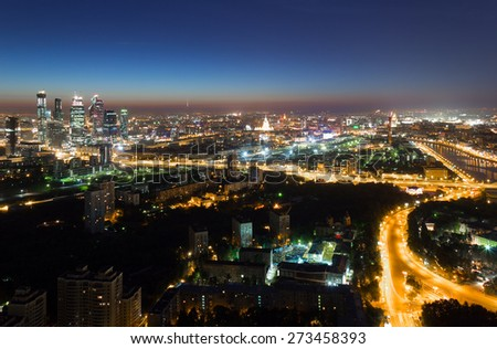 View of Ramenki district at night, Moscow
