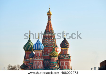 View of Saint Basil's Cathedral in Moscow, Russia. Famous colourful church.