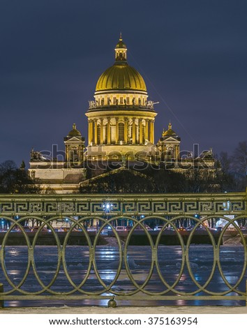 View of Saint Isaac's Cathedral (Isaakievskiy Sobor) from Vasilevsky Island. Saint Petersburg, Russia - stock photo