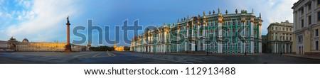 View of Saint Petersburg. Panorama of  Palace Square - stock photo