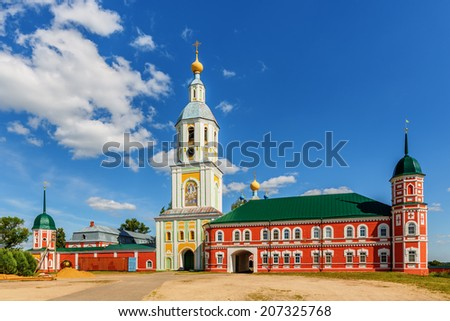 View of Sanaxar monastery in Mordovia beneath blue sky with clouds - stock photo
