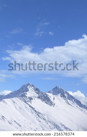 View of snowy mountain