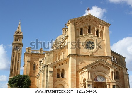 View Of Ta Pinu Church, Gozo Island ( Gharb, St Mary, Malta )