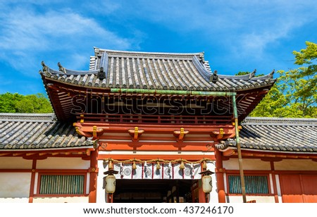 View of Tamukeyama Hachimangu Shrine in Nara, Japan - stock photo