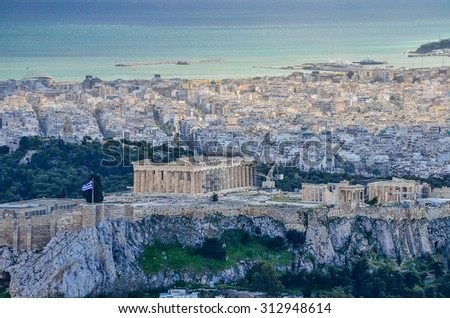 View of the Acropolis of Athens. Greece - Attica