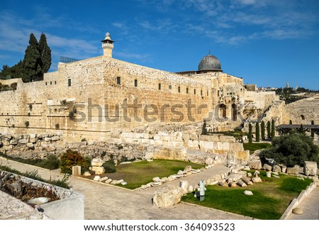 View of the Al Aqsa mosque and Jerusalem Archaeological Park, Israel