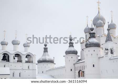 View of the Assumption Cathedral and church of the Resurrection in Rostov Kremlin as part of Golden Ring cities in Russia - stock photo