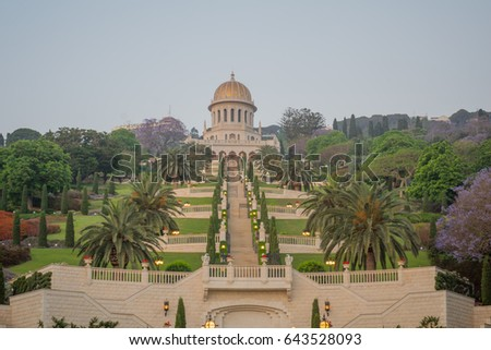 View of the Bahai gardens and shrine at sunrise, in Haifa, Israel