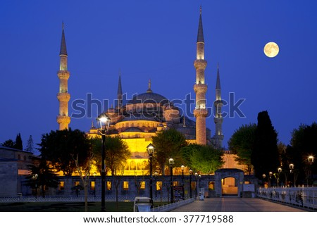 View of the Blue Mosque (Sultanahmet Camii) at night in Istanbul, Turkey - stock photo