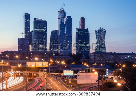 View of the business city center at sunset time. - stock photo