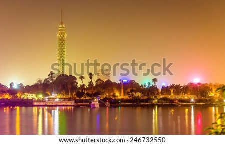 View of the Cairo tower in the evening - Egypt - stock photo